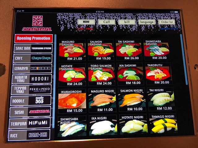 Aragan Yokocho iPad Menu-2