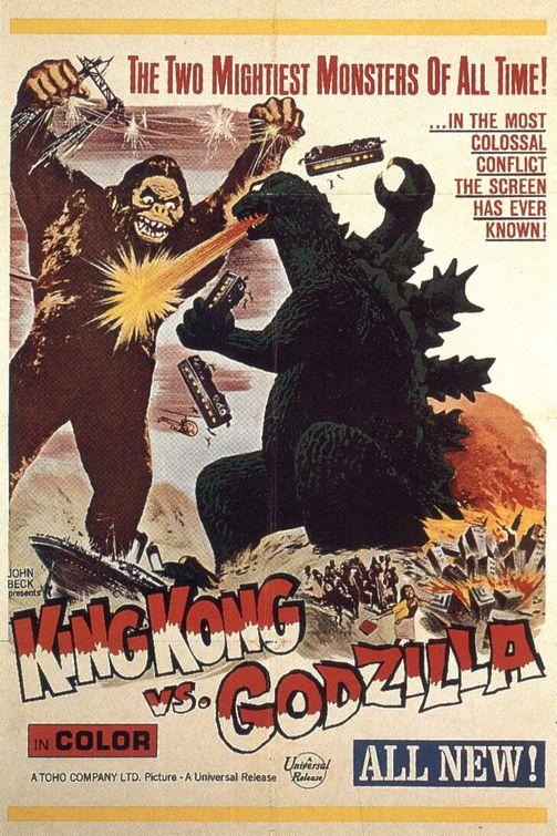 King Kong vs Godzilla - Poster 1