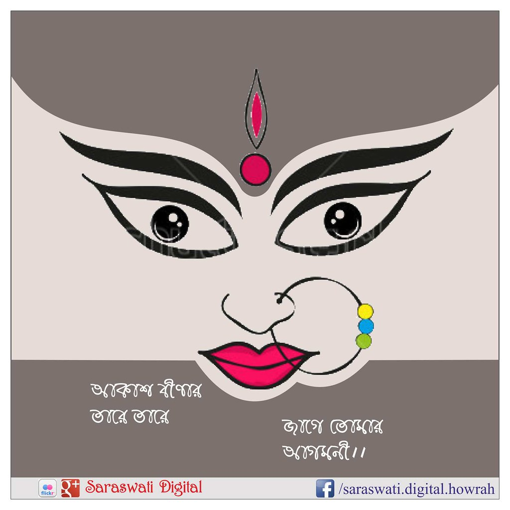 Durga Puja Greetings Durga Puja Saraswati Digital Flickr