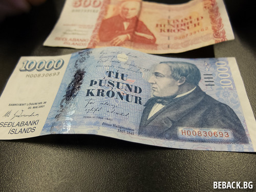 Icelandic money | by Boyko Blagoev @ www.beback.bg