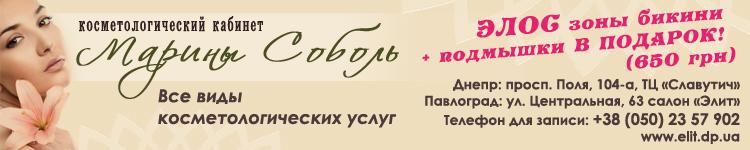 750х150_MSobol_2