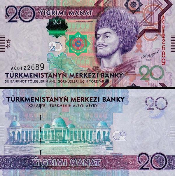 20 Manat Turkménsko 2012, P32 UNC