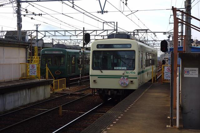2017/02 叡山電車×ステラのまほう ラッピング車両 #16