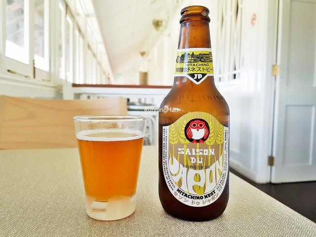 Beer Hitachino Nest Yuzu Saison Du Japon