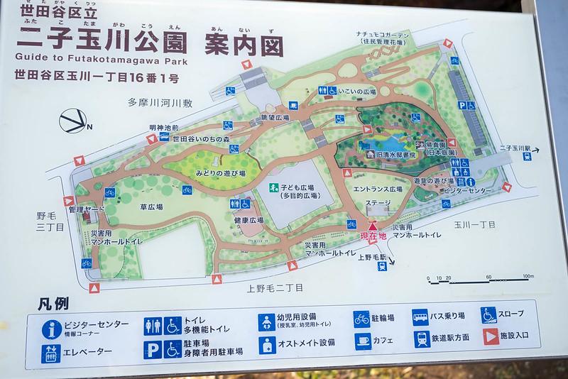 futakotamagawa_park-7