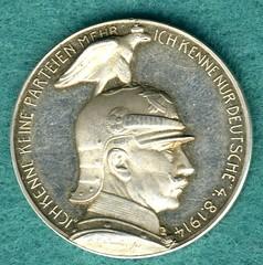 1914 German Empire Wilhelm II Silver Medal obverse