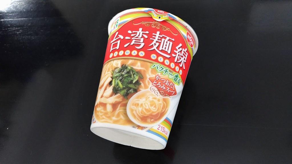 セブン・イレブン台湾麺線の写真2