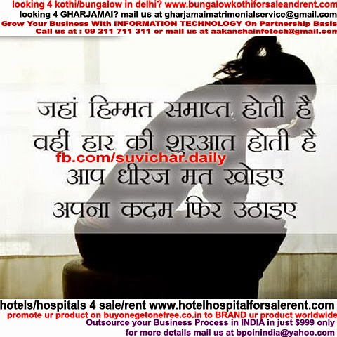 Patience Quotes In Hindi Via Blogger Ifttt1pz2a3k Flickr