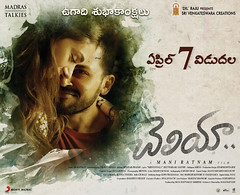 Cheliya Movie Wallpapers