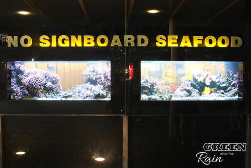 160908p No Signboard Seafood Harbour Front _02