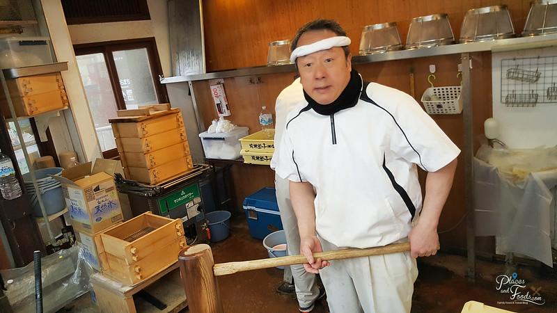 nara Nakatanidou Mitsuo Nakatani