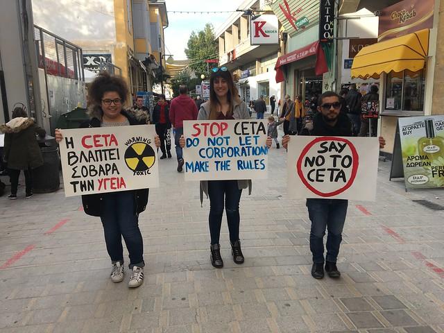 Δράση ενάντια CETA - 2017