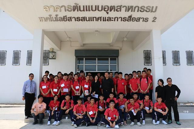 นักเรียนจากโรงเรียนพิริยาลัย เข้าศึกษาดูงานฯ มีนาคม 2560