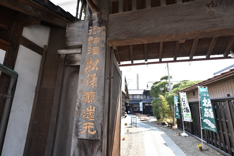 春の青春18きっぷの旅 茨城県笠間市編
