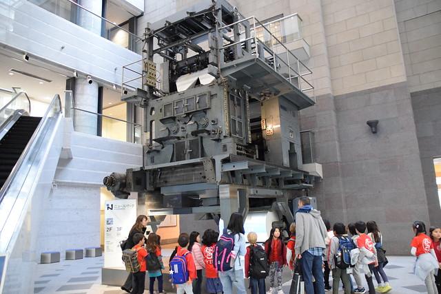 2M Yokohama Communication Library