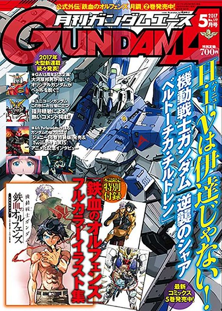 Gundam Ace May - 3 new series