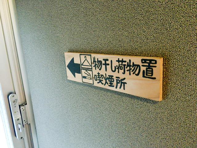 ちゅらククル石垣島-44.jpg