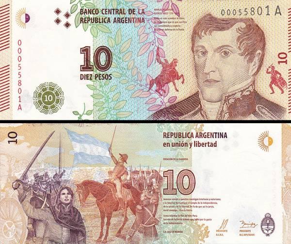 10 Pesos Argentína 2015, P362a