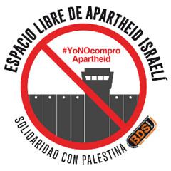 BDS (Logo)