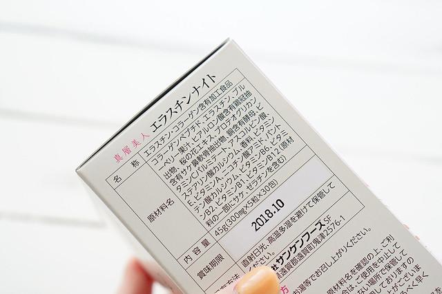 DSC06398