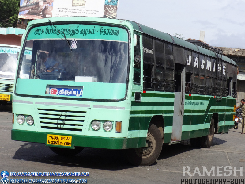 ... TN 38 N 2389 MTP-2 Mettupalayam-Tirupur | by Ramesh Smr