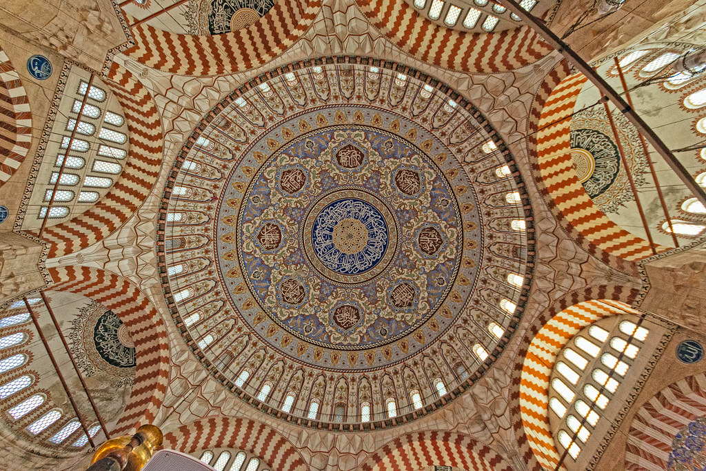The dome of the Selimiye Mosque, Thrace