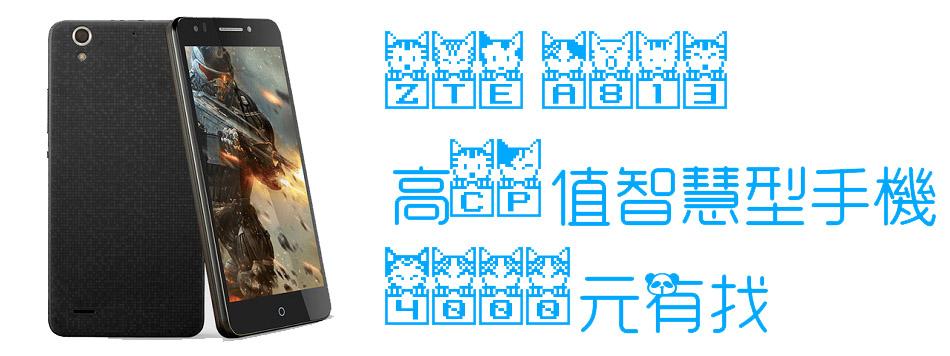 ZTE A813 mobile 950x356