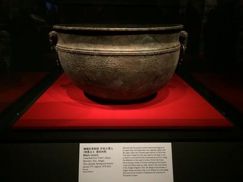 IMG_1142 _ Tomb Treasures, Asian Art Museum