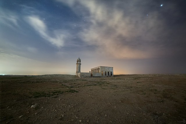 Under The Clouds & Starts- Qatar