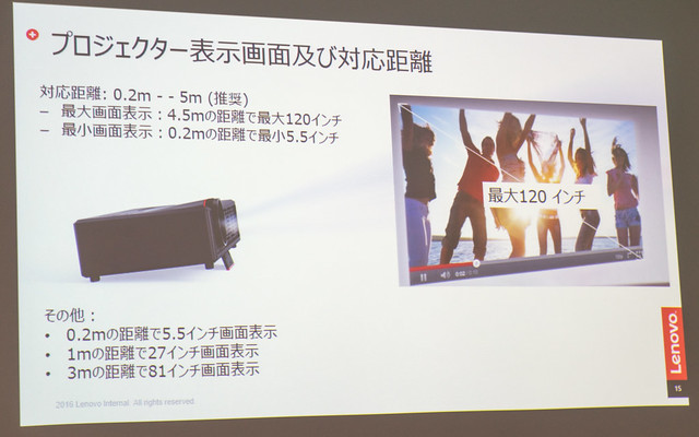 LenovoT&T201703-83.jpg