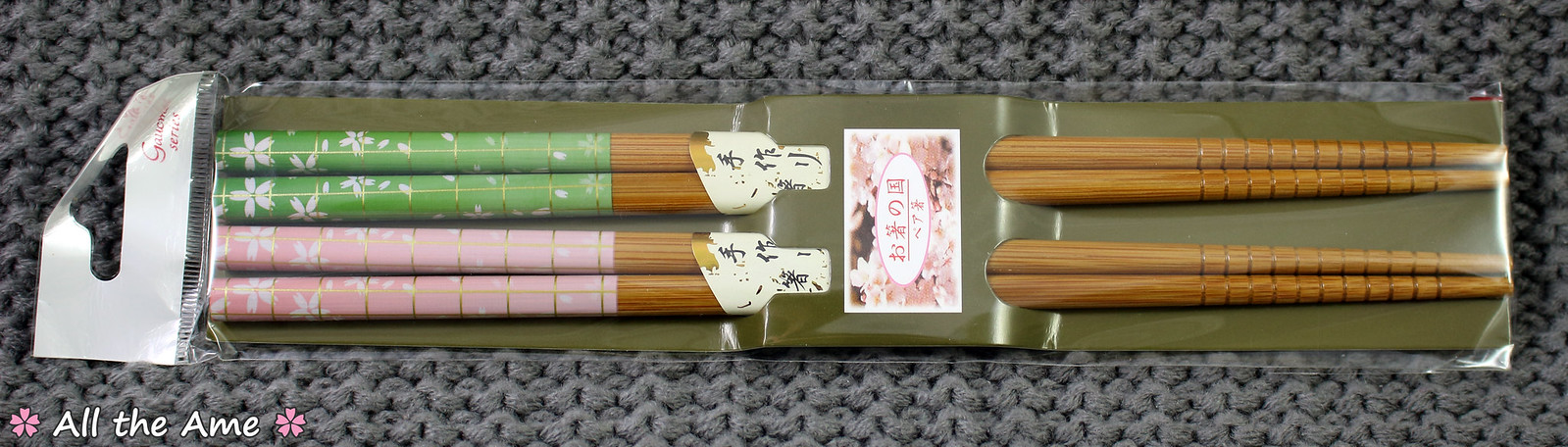 Sakura Chopsticks