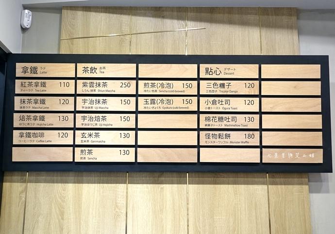 9  路地氷美食の怪物 台北 可愛療癒怪物冰 台中排隊美食
