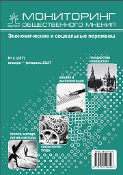 """Migrantization"" of labor relations during Russia in preparation for the international sport events"