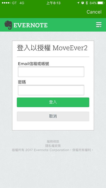 MoveEver10