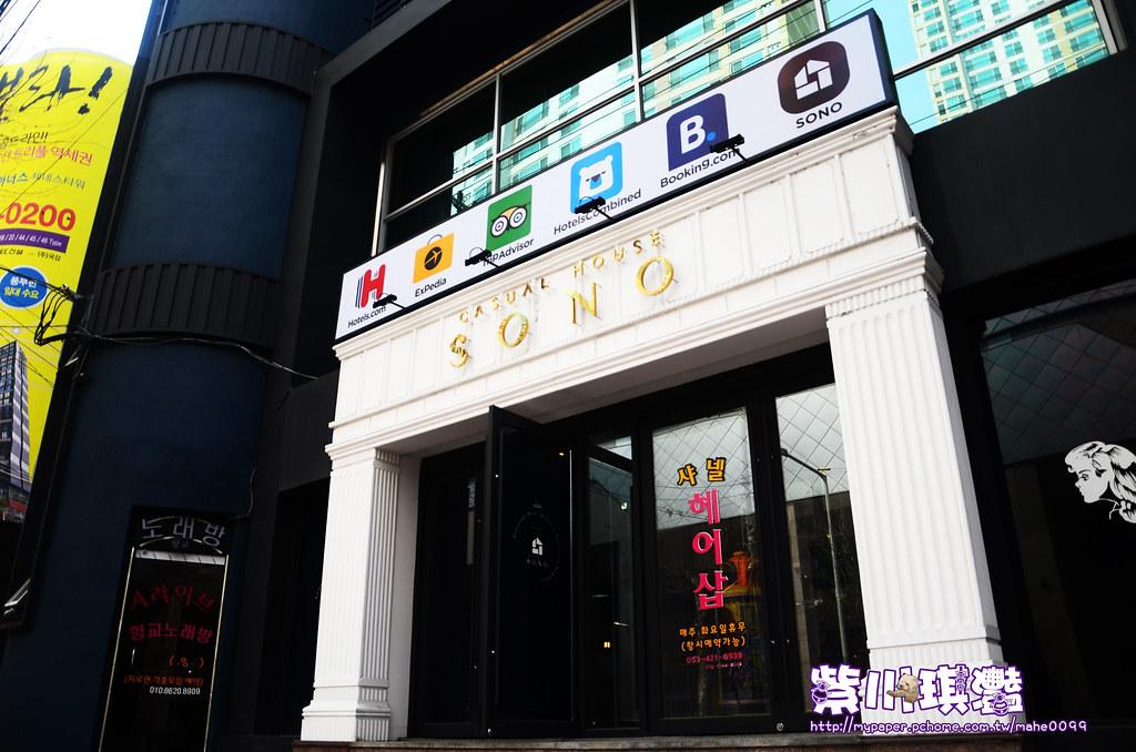 大邱旅館SONO-002