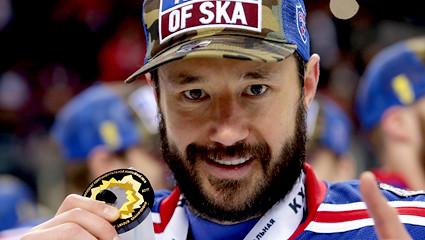 KHL Playoffs 2016/17