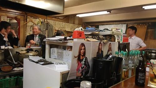 「日の基」の店内風景