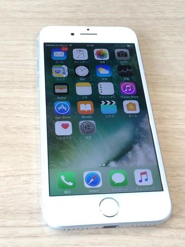 iphone7にリプレイス