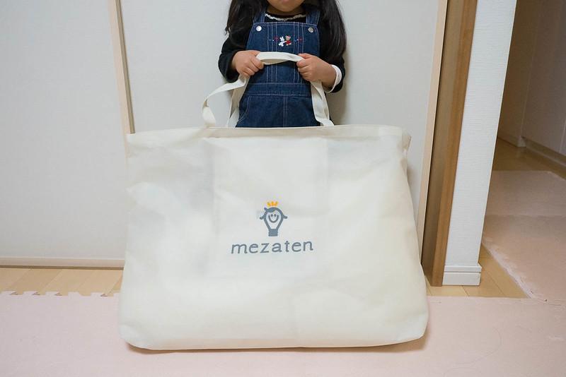mezaten-1