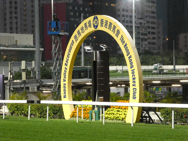 Finishing Post, Happy Valley Racecourse, Hong Kong