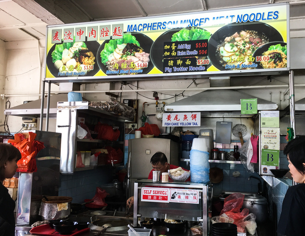 macpherson minced meat noodles stall