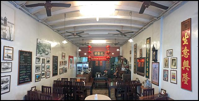 Kopitiam Restaurant in Phuket Town