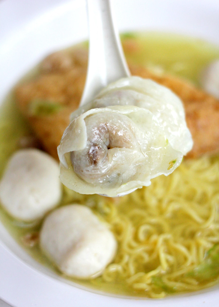 Song Kee Fishball Noodle: Her Keow