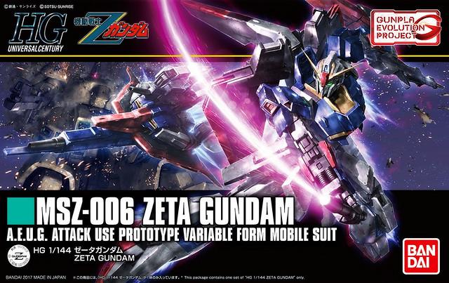 HGUC Zeta Gundam - Box Art