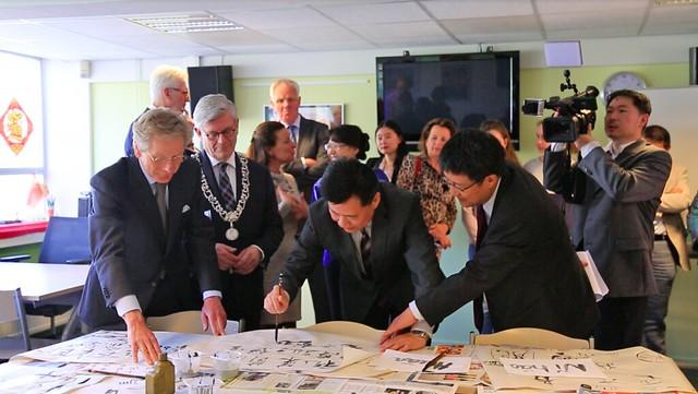 20170407 The Grand Opening Ceremony of Confucius Classroom in Rijnlands Lyceum Wassenaar