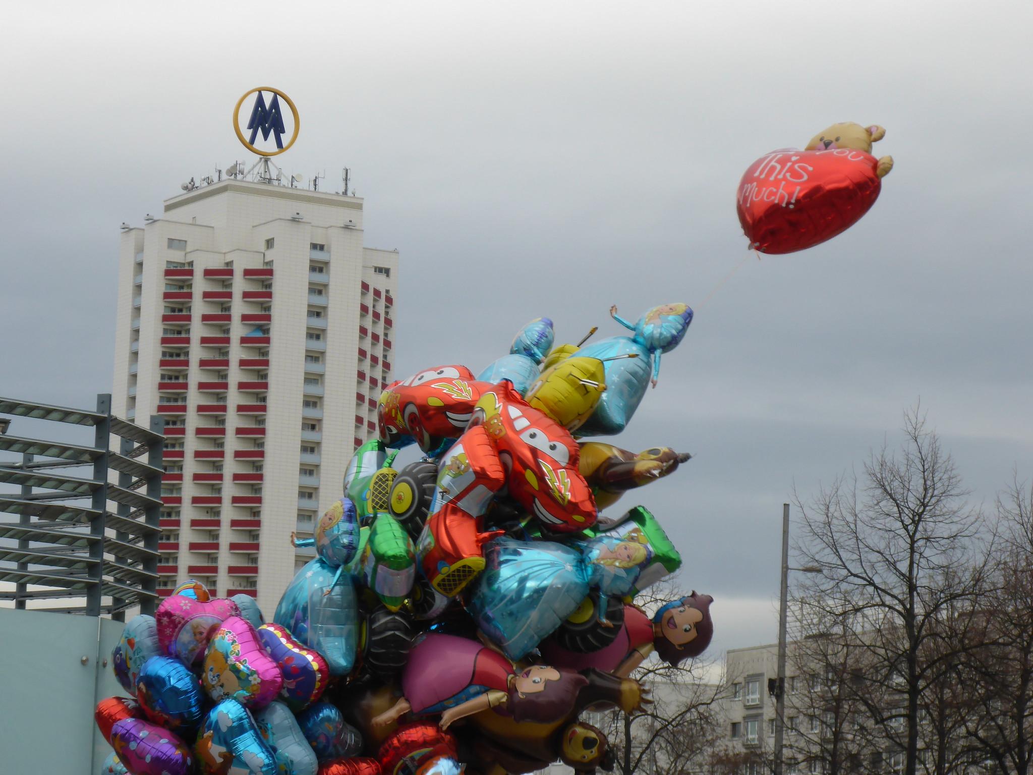 Karnevalsumzug Leipzig 2017 011