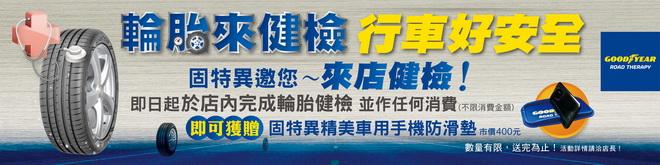 Poster C-W69xH94cm