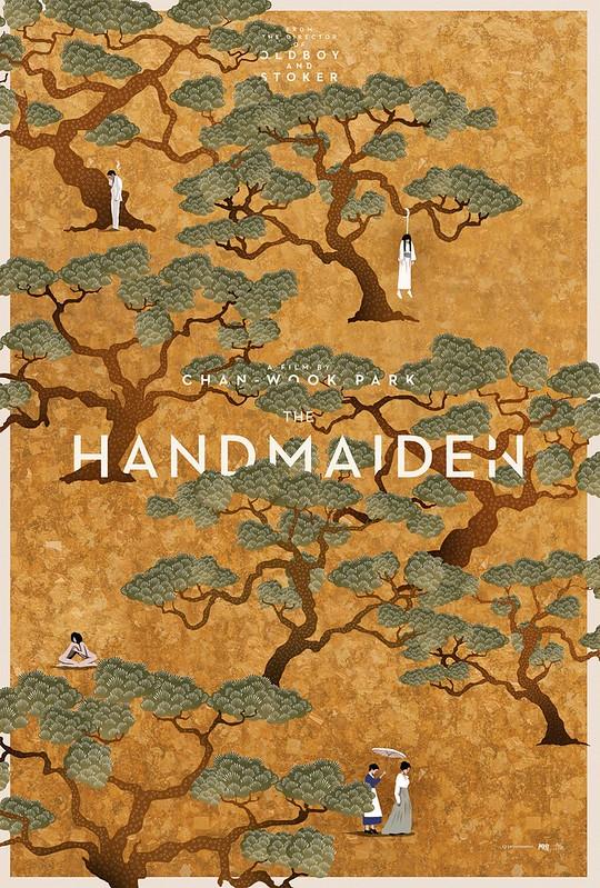 The Handmaiden - Poster 1