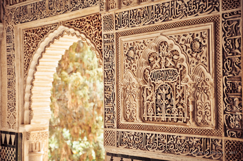 Spain | Alhambra - Doorway Detail