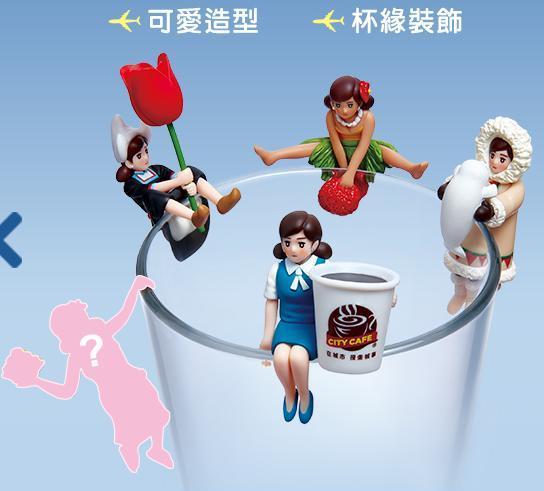 2 City cafe x 杯緣子 環遊世界的杯緣子